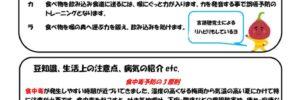 チャレンジ変身通信vol.12Aのサムネイル